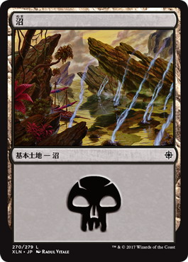 《沼/Swamp》[XLN](270)