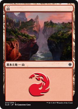 《山/Mountain》[XLN](272)