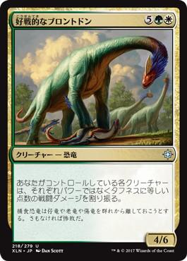 《好戦的なブロントドン/Belligerent Brontodon》[XLN] 金U