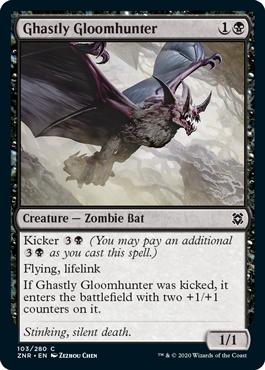 《恐怖の薄暗狩り/Ghastly Gloomhunter》[ZNR] 黒C