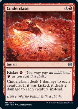 《燃えがら地獄/Cinderclasm》[ZNR] 赤U