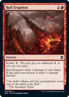 《乱動の噴火/Roil Eruption》[ZNR] 赤C