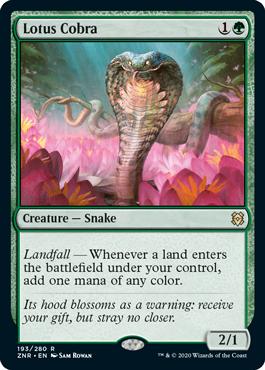 《水蓮のコブラ/Lotus Cobra》[ZNR] 緑R