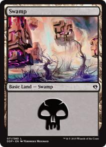 《沼/Swamp》[ZvE] 土地 (71)