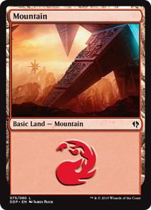 《山/Mountain》[ZvE] 土地 (75)
