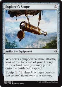 《探検者の望遠鏡/Explorer's Scope》[ZvE] 茶C