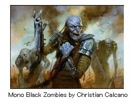 【JPN】スタンダード構築済デッキセット60枚入り(Mono Black Zombies by Christian Calcano)