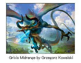 【JPN】スタンダード構築済デッキセット60枚入り(Grixis Midrange by Grzegorz Kowalski)