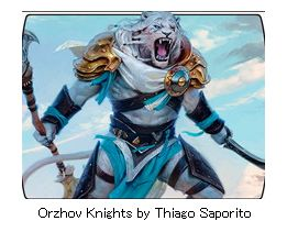 【JPN】スタンダード構築済デッキセット60枚入り(Orzhov Knights by Thiago Saporito)