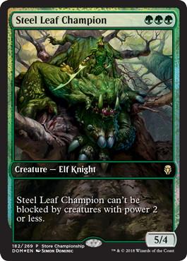 《鉄葉のチャンピオン/Steel Leaf Champion》[その他イベント記念系] 緑