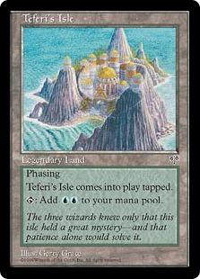 テフェリーの島