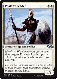 Phalanx Leader