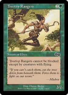 樹上のレインジャー