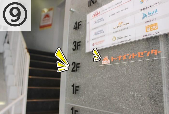 屋 センター 晴れる トーナメント 晴れる屋トーナメントセンター東京|イベント|マジック:ザ・ギャザリング 日本公式ウェブサイト
