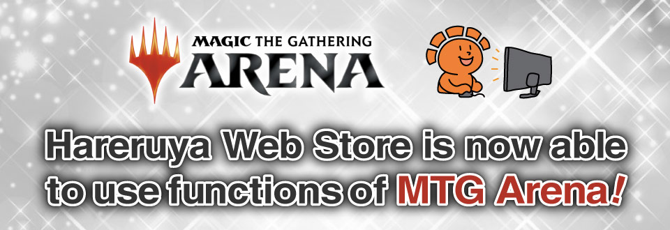 Hareruya Web Store is now able to use functions of MTG Arena!!