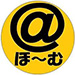 カードショップ@ほ~む。柳丸店