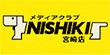 メディアクラブ NISHIKI
