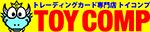 トイコンプ茨木店