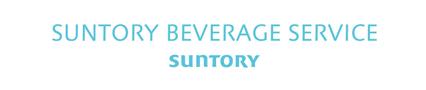 SUNTORY BEVERAGE SERVICE SUNTORY