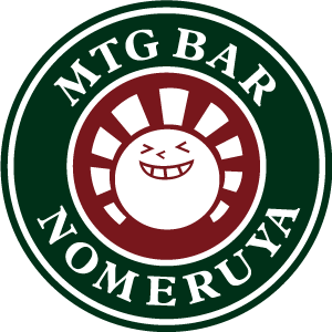 NOMERUYA