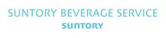 SUNTORY BEVERAGE SERVICE