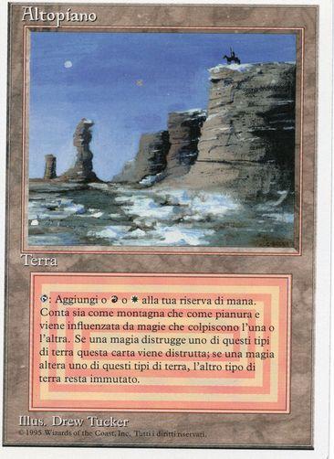 《Plateau》[3ED] 土地R