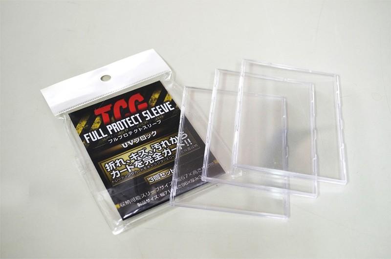 TCGフルプロテクトスリーブ 3個組