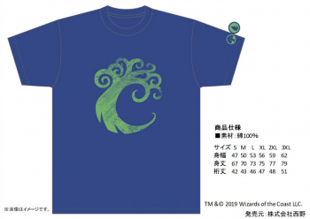 MTG Tシャツ シミック連合 2XLサイズ