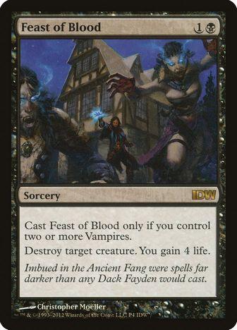 《血の饗宴/Feast of Blood》[メディア系プロモ] 黒