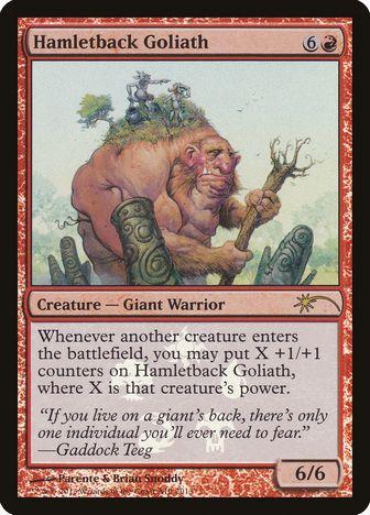 《村背負いの大巨人/Hamletback Goliath》[その他プロモ] 赤