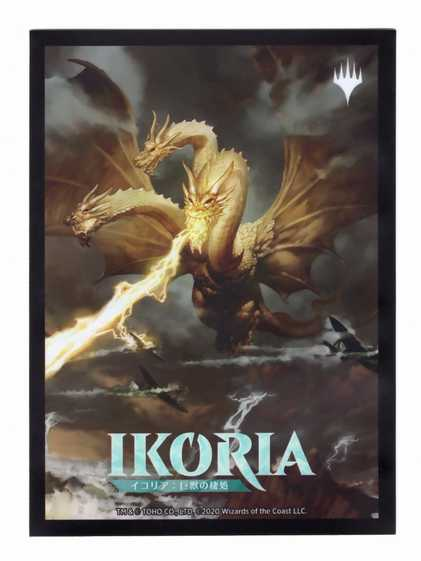 『イコリア:巨獣の棲処』限定カードスリーブ《宇宙の帝王、キングギドラ/Ghidorah, King of the Cosmos》