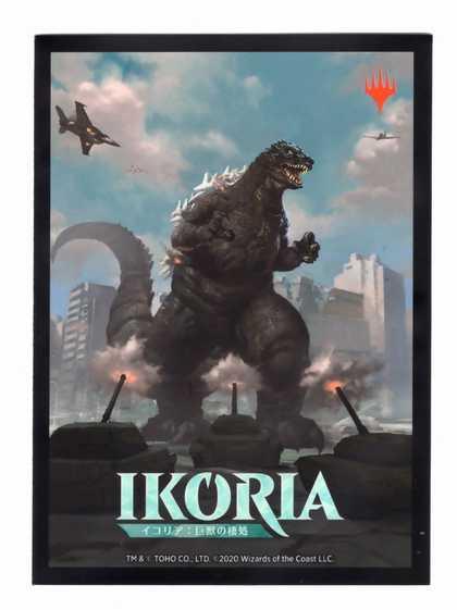 『イコリア:巨獣の棲処』限定カードスリーブ《原始の王者、ゴジラ/Godzilla, Primeval Champion》