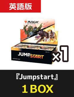 (24パック)《Jumpstart ブースターBOX  ●英語版》[JMP]