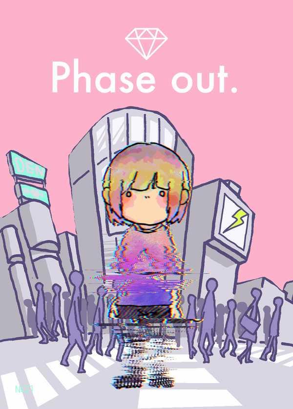 【でんちゃん☆オリジナルトークン】#21 フェイズアウト「ワスレナイデ」
