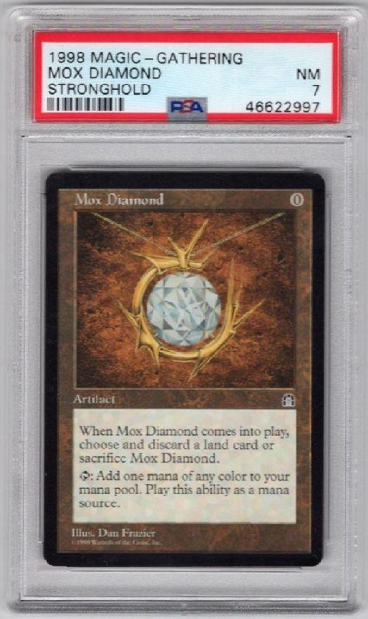 《モックス・ダイアモンド/Mox Diamond》[STH] 茶R